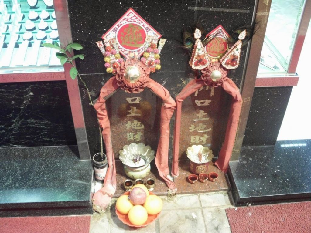 Ofrande spiritul Asiei