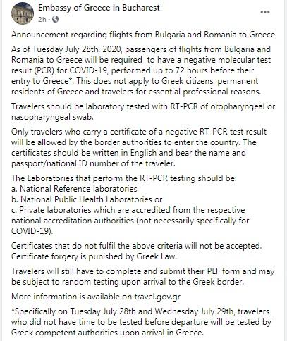 Grecia test COVID