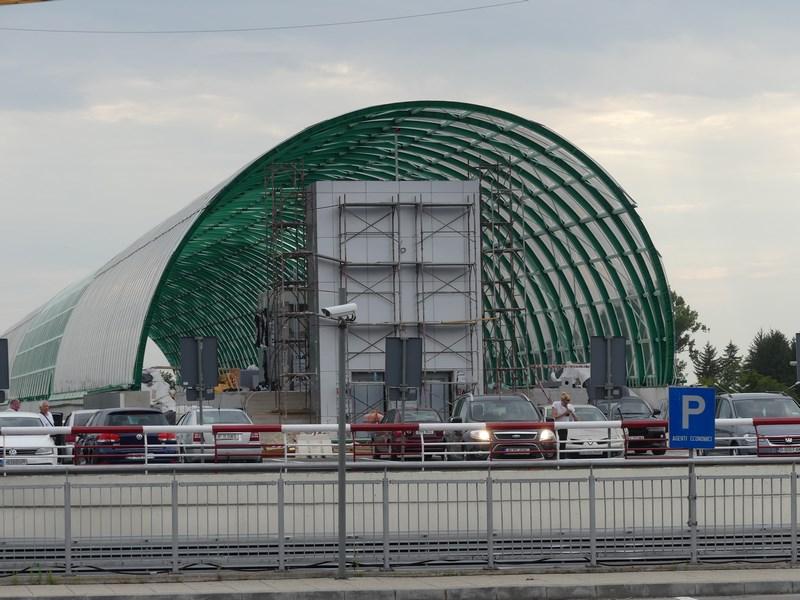 Gara aeroport Henri Coanda Otopeni