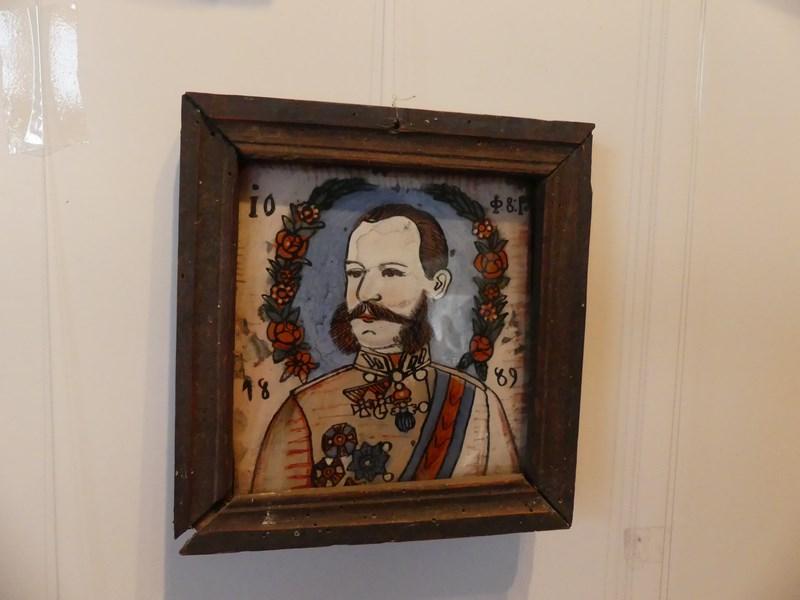 Franz Iosif