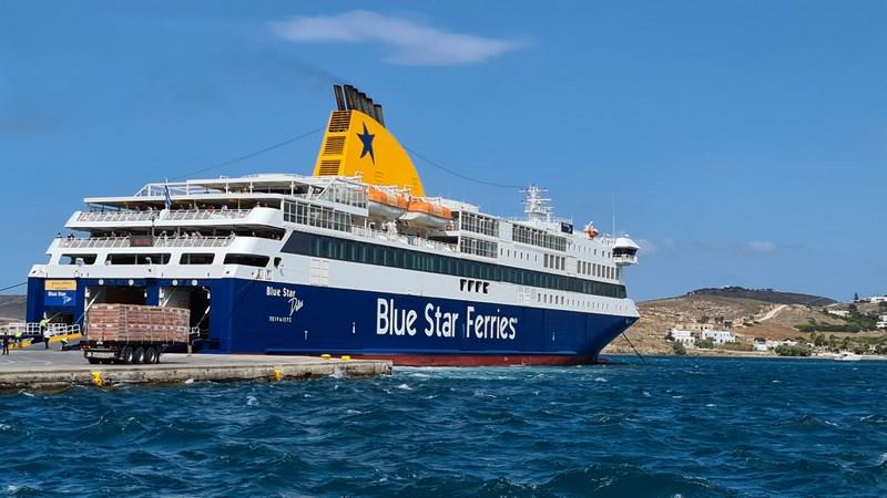 Ferry Paros