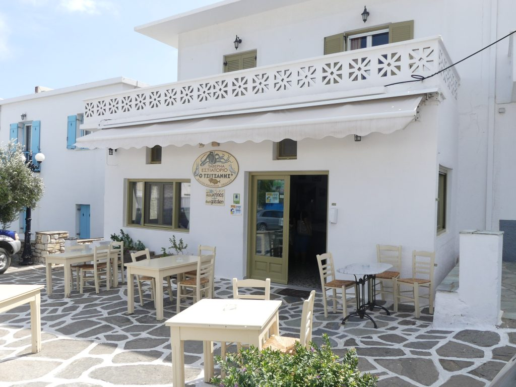 Restaurant Prodromos