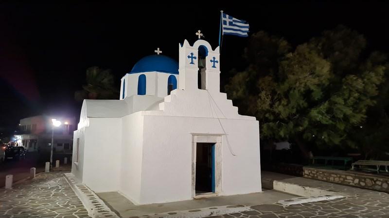 Biserica Parikia Paros