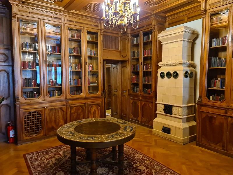 Biblioteca conac Bratianu