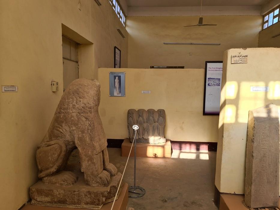 Muzeu Karima interior