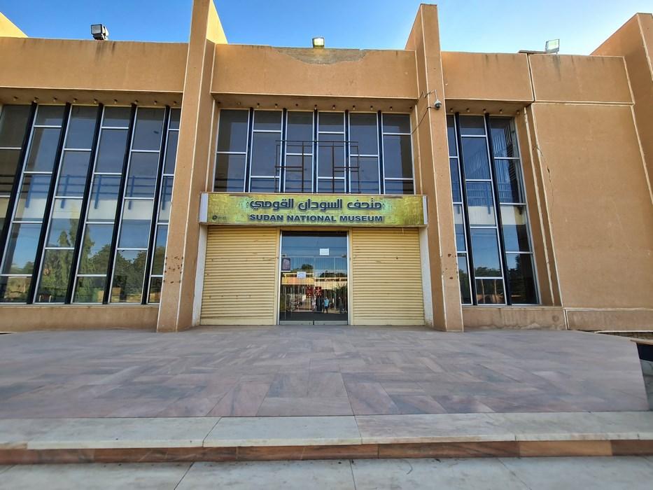 Muzeul National al Sudanului