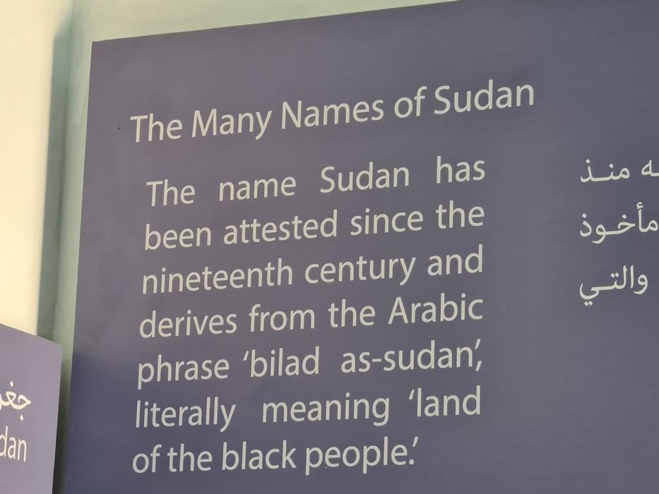 Numele Sudan