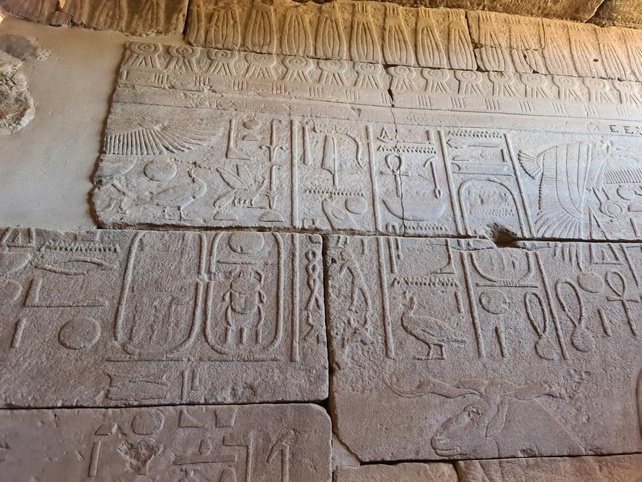 Cartus Hatshepsut