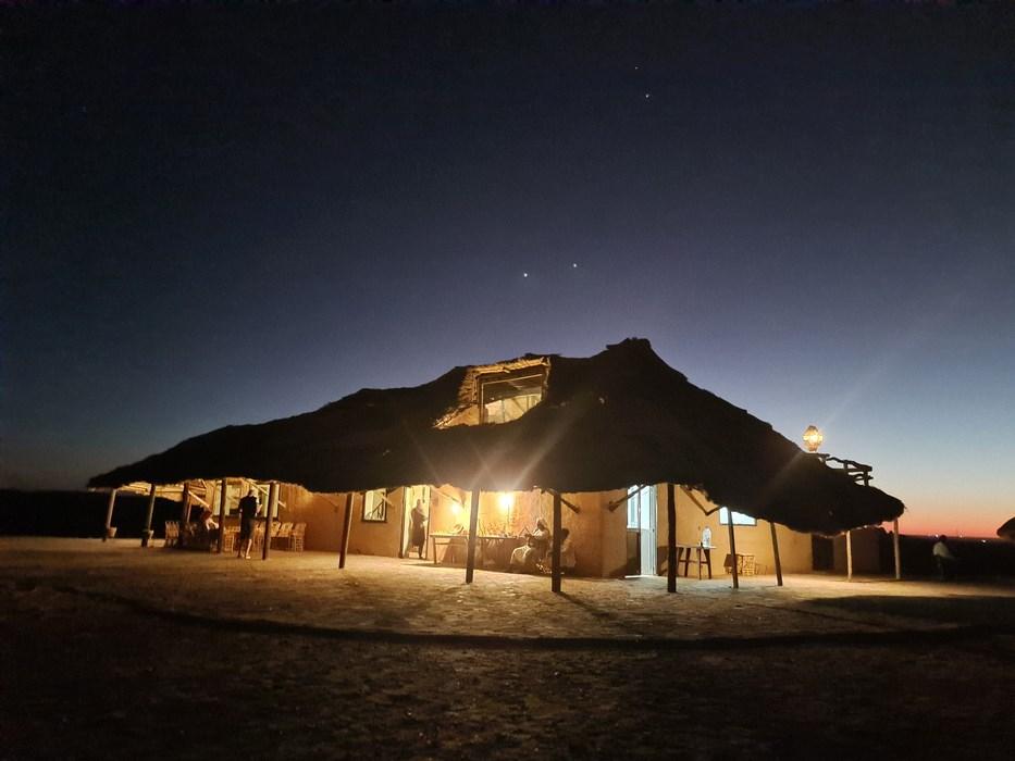 Seara la Meroe Camp