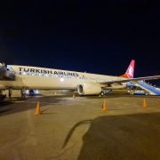 Turkish Airlines Khartoum