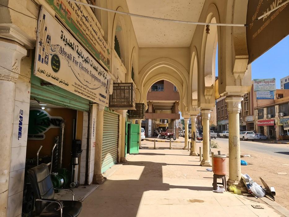Magazine Khartoum