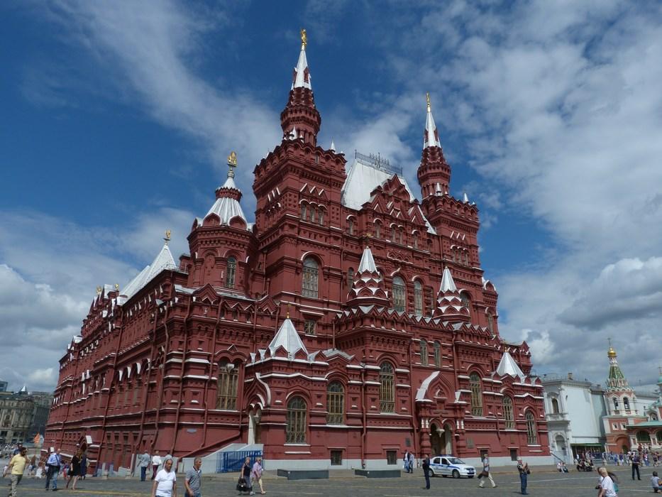 Muzeul de Istorie a Rusiei