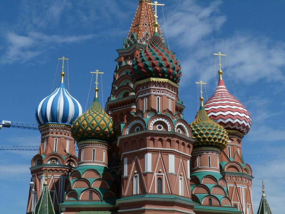 Sf Vasile Moscova