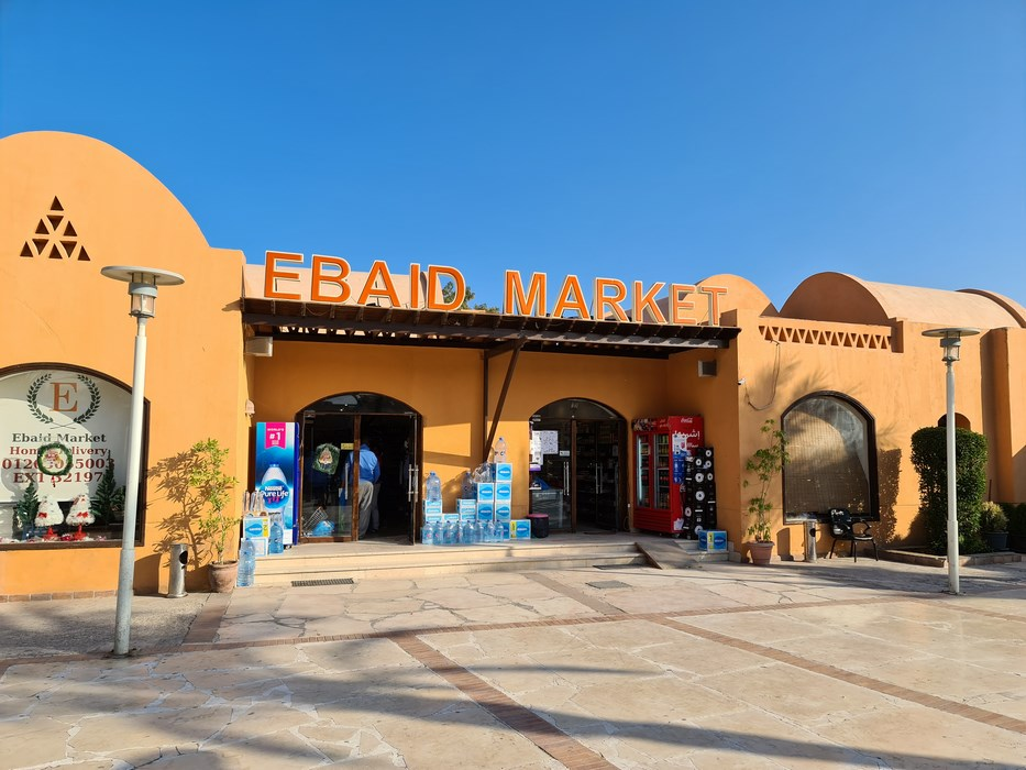 Supermarket in El Gouna