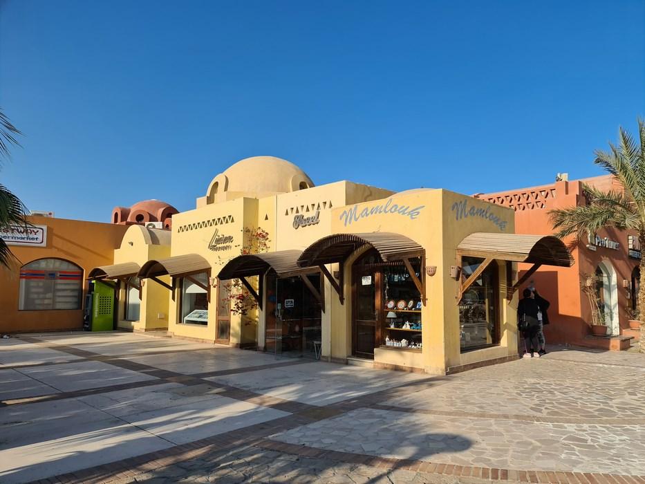 El Gouna Hurghada