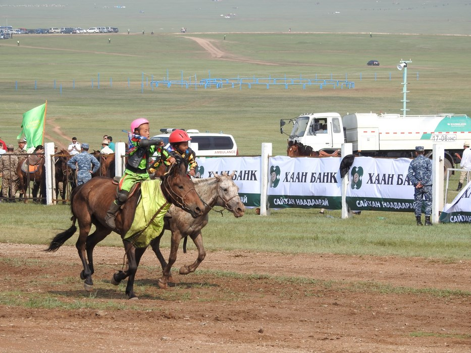 Calarie Mongolia