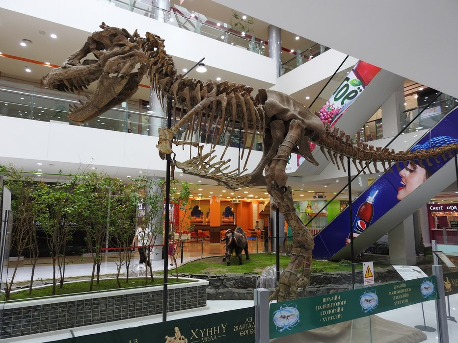 Mall cu dinozauri