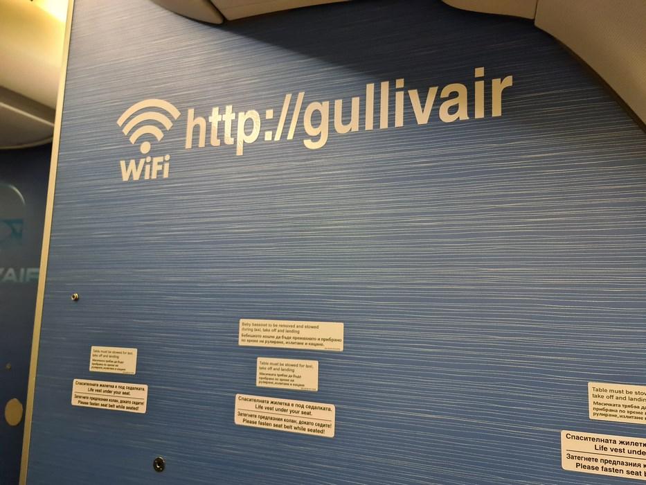 Gullivair KLM