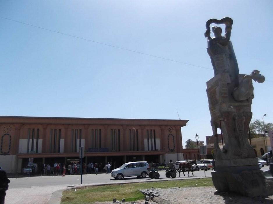 Gara Aswan