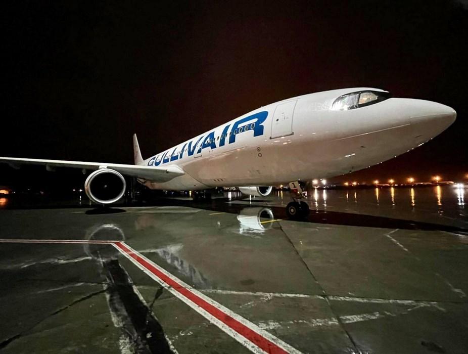 Gullivair Airbus