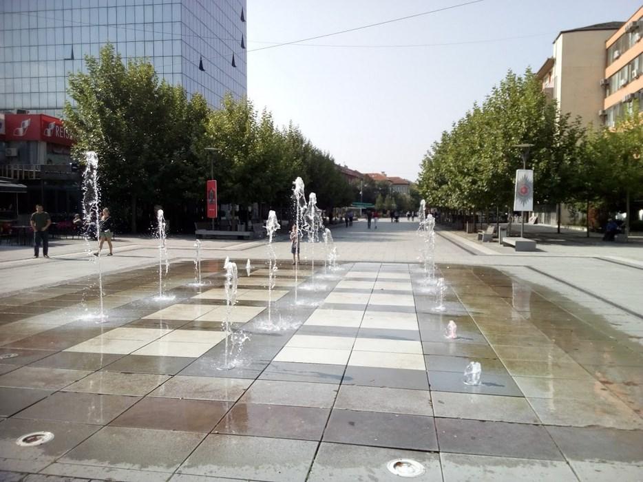 Pristina centru