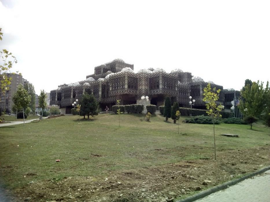 Biblioteca nationala Kosovo