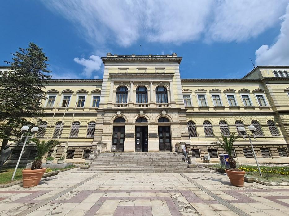 Muzeul Arheologic Varna