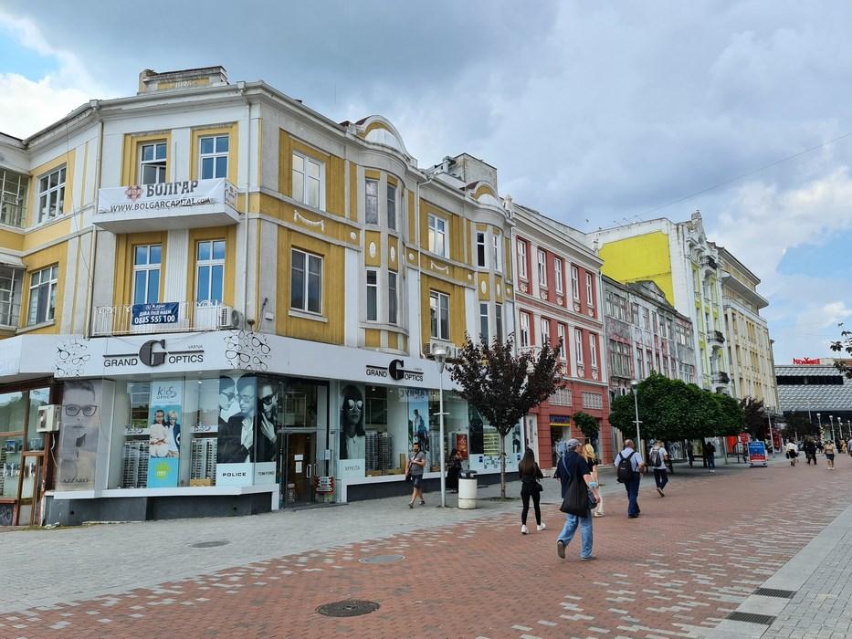 Centrul Varna