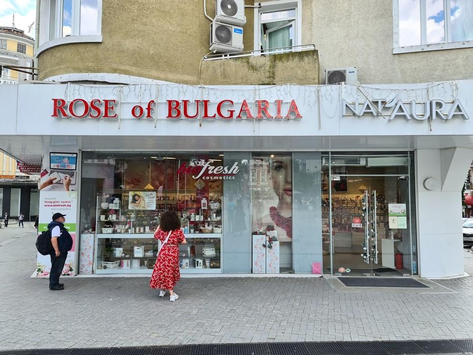 Magazin cosmetice Varna