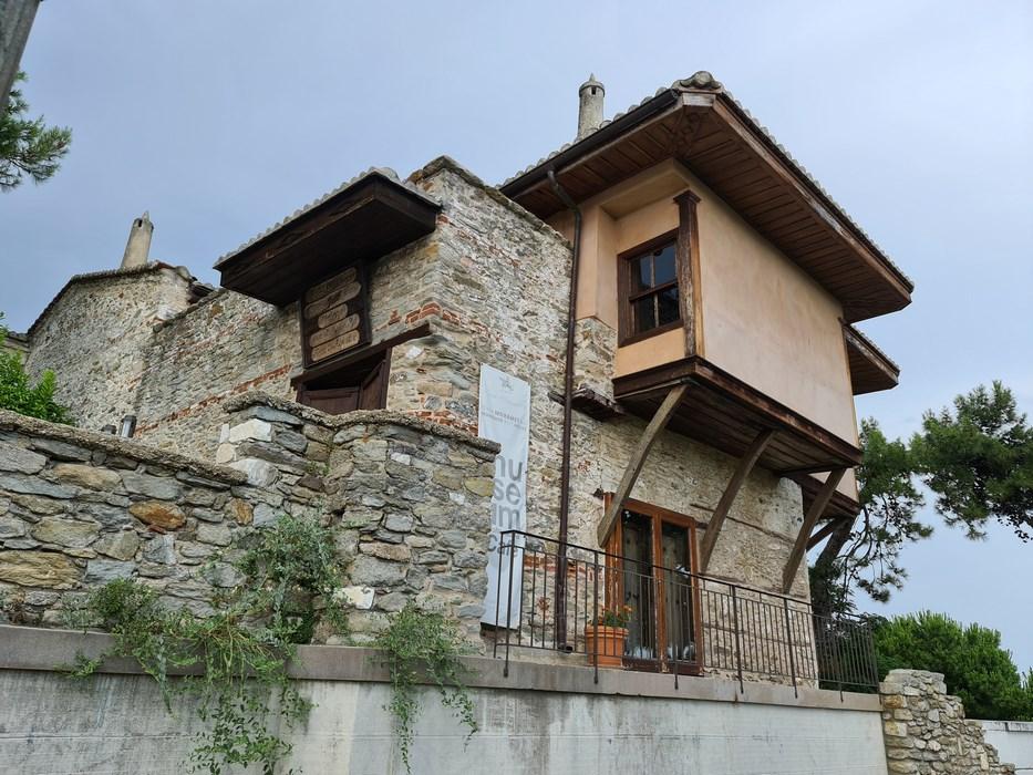 Casa lui Muhamad Ali