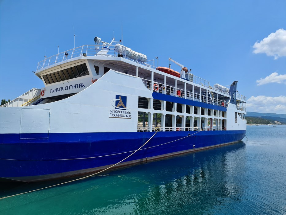 Ferry Ammouliani