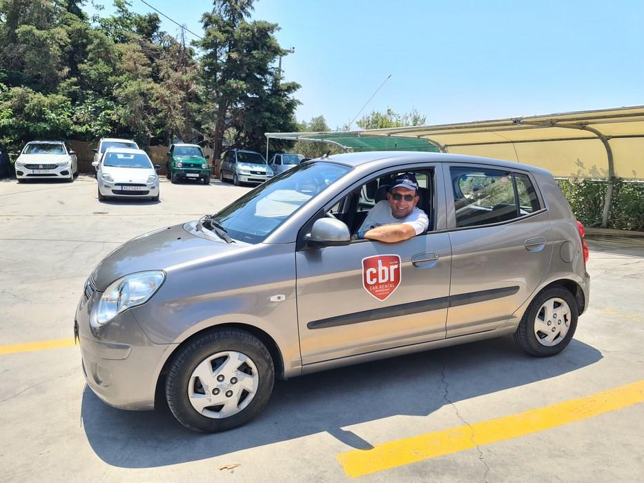 CBR rent a car Kefalonia