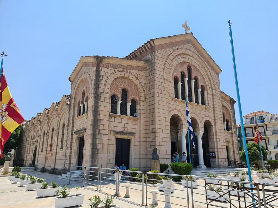 Catedrala din Zakynthos