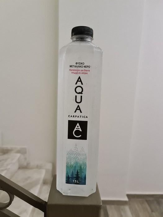 Aqua Carpatica in Grecia