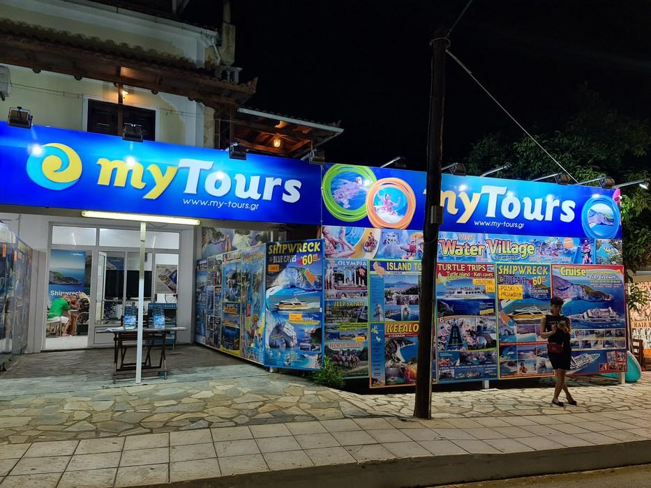 Tururi in Zakynthos