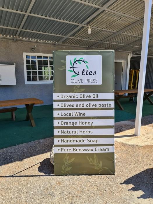 Elies Olive Press